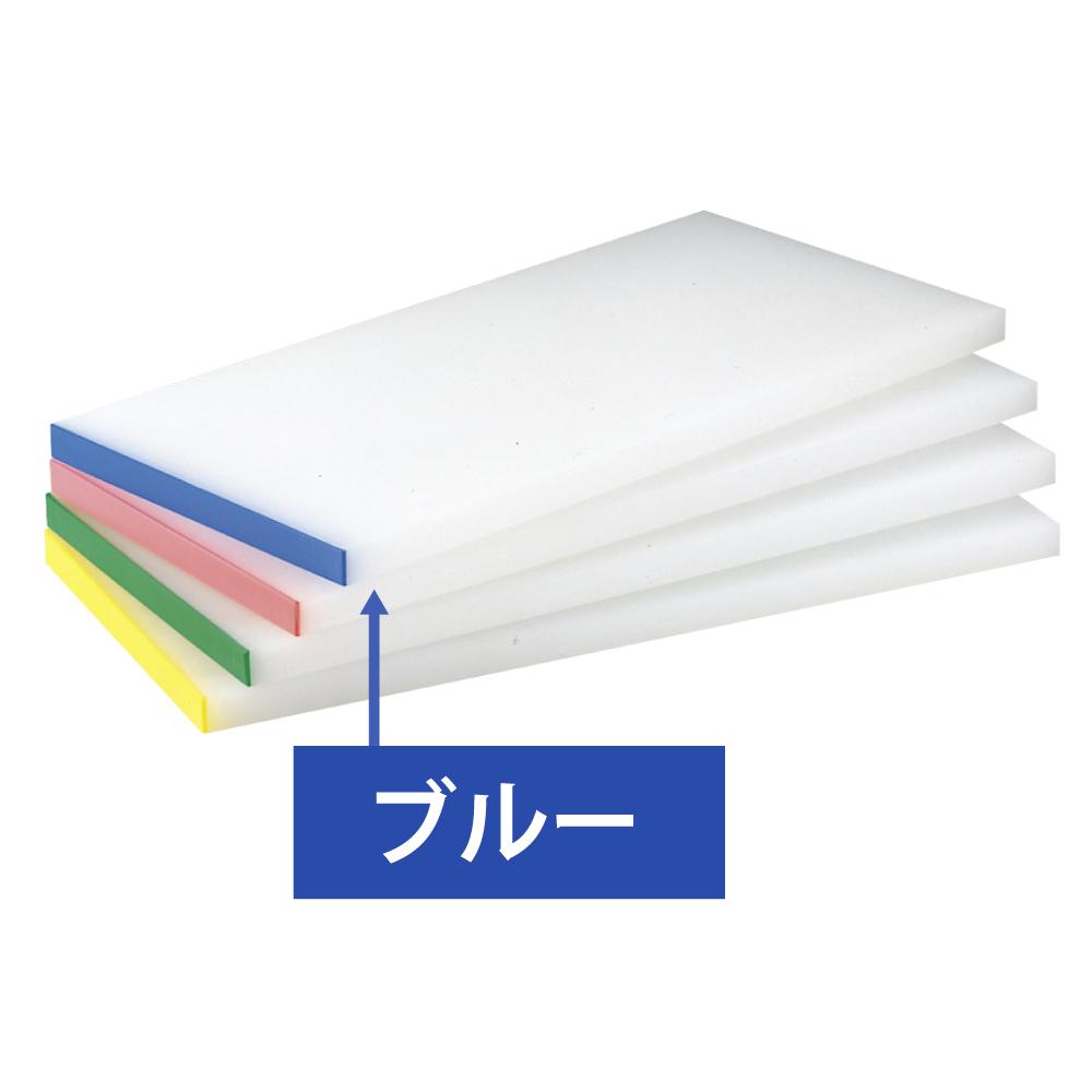 天領PCまな板 K1A 20mm ブルー 【あす楽対応】