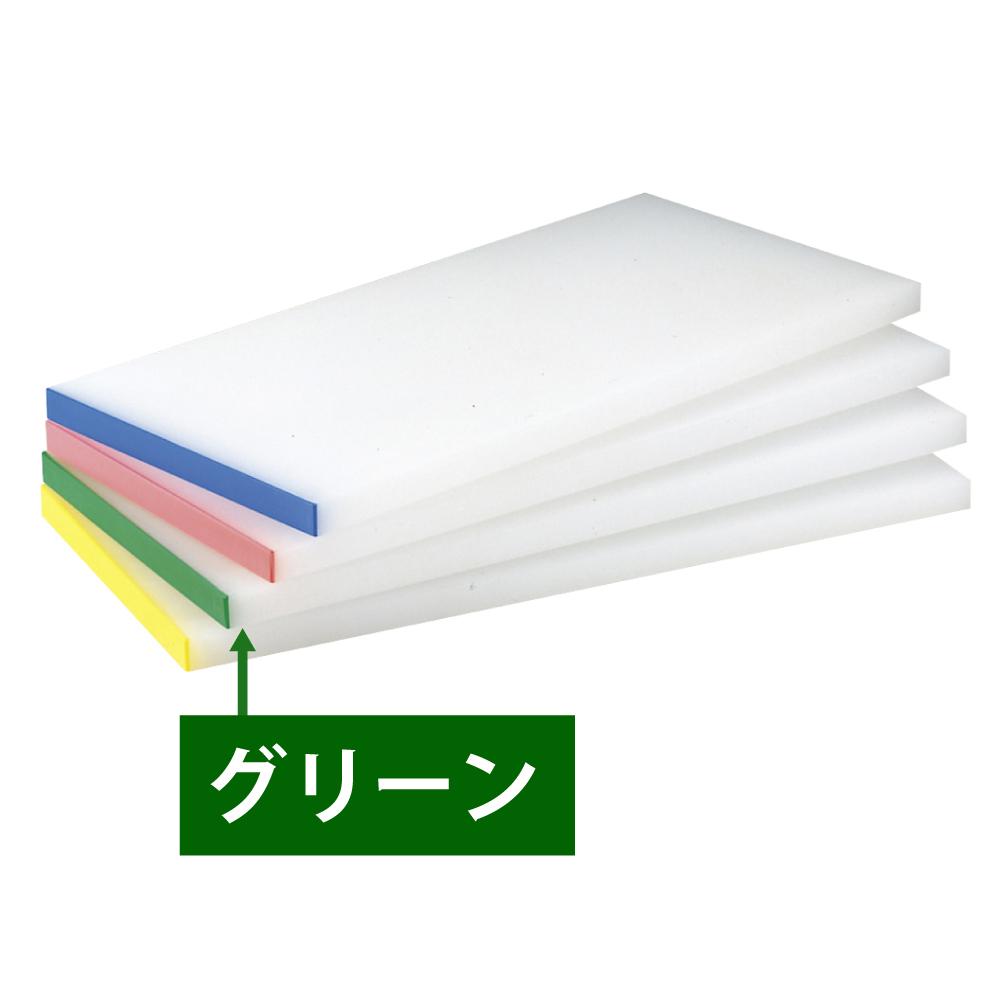 天領PCまな板 K3A 20mm グリーン 【あす楽対応】