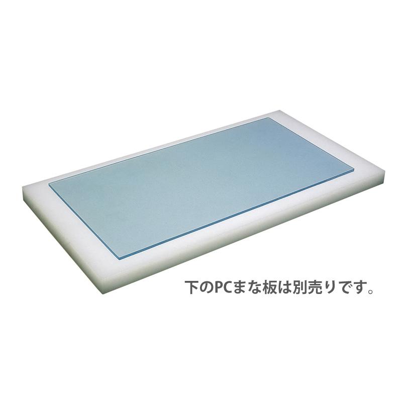 平野 S10-I5mm ソフトタイプまな板