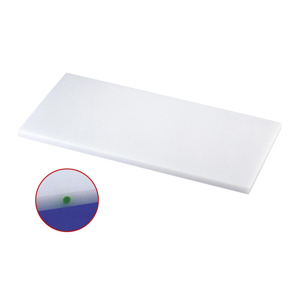 スーパー耐熱まな板 カラーピン付 SSWKP 緑