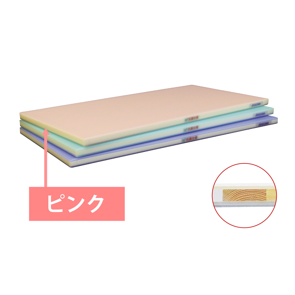 抗菌ポリエチレン全面カラー かるがるまな板 SLK23-8040WP まな板 抗菌