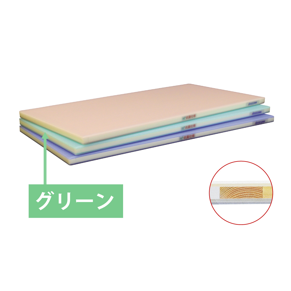 SLK18-5025WG かるがるまな板 まな板 抗菌 抗菌ポリエチレン全面カラー