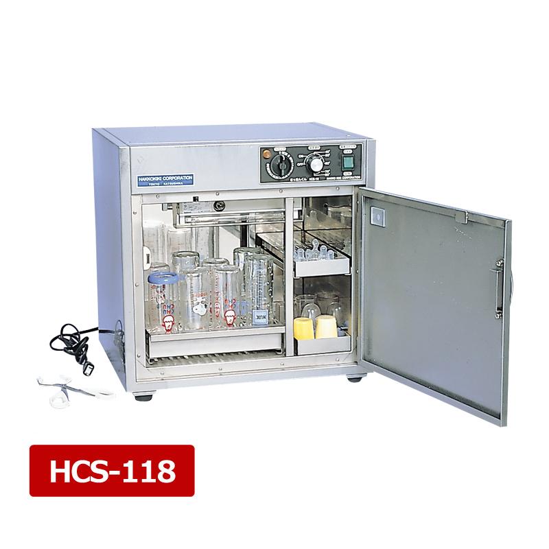 殺菌くん大型 HCS-118