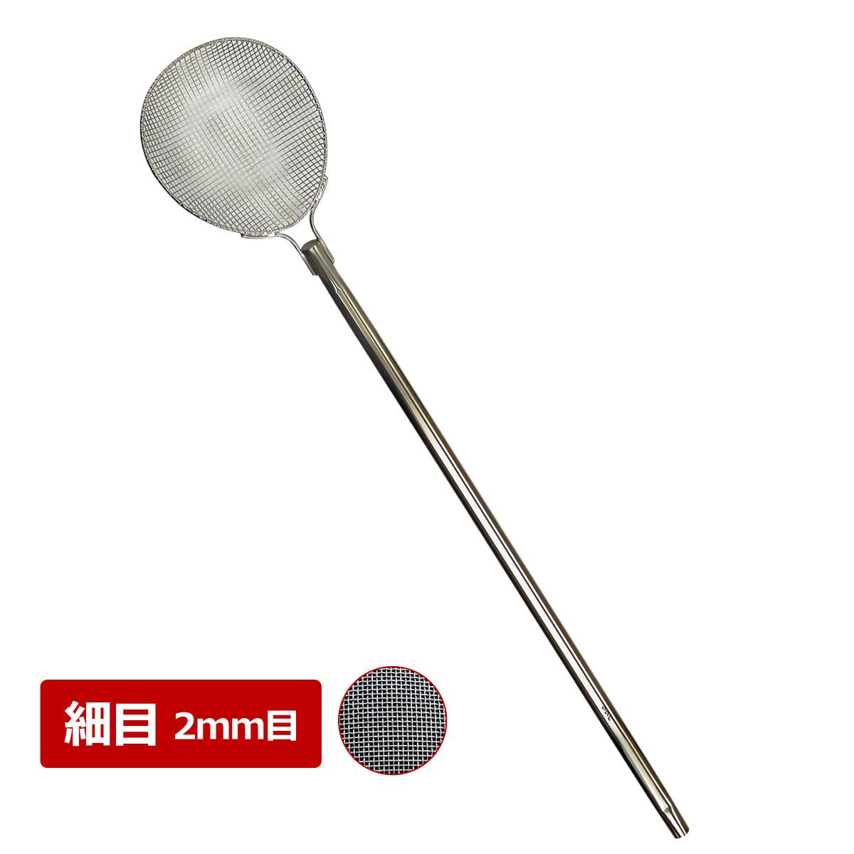 ののじ 調理用スクイカゴ 細目 ロング KGA-001
