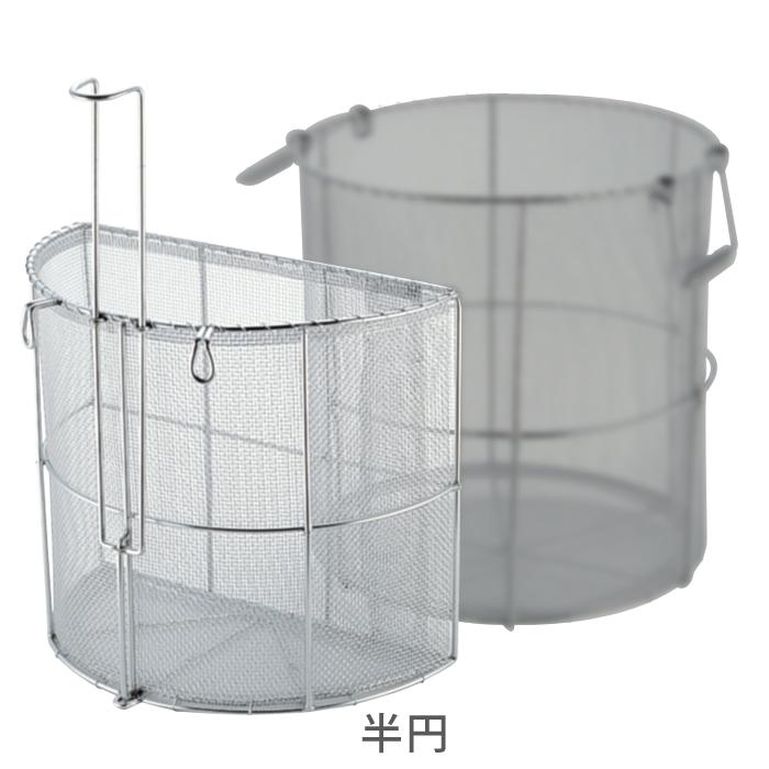 MT 18-8半円スープ取ザル 39cm用 当店オリジナル 【あす楽対応】
