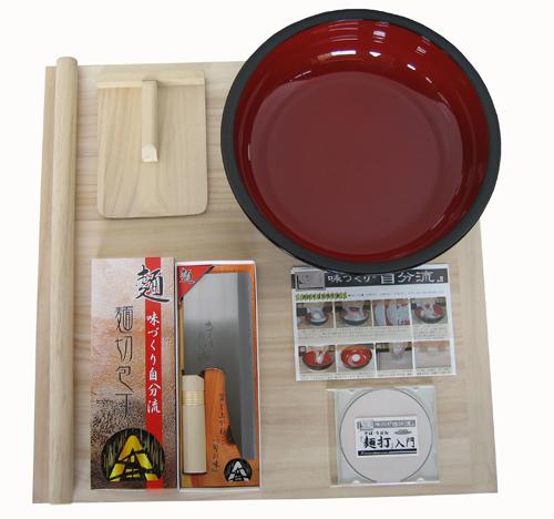 送料無料   A-1230 家庭用麺打セット A そば打ち道具セット  楽ギフ_包装選択