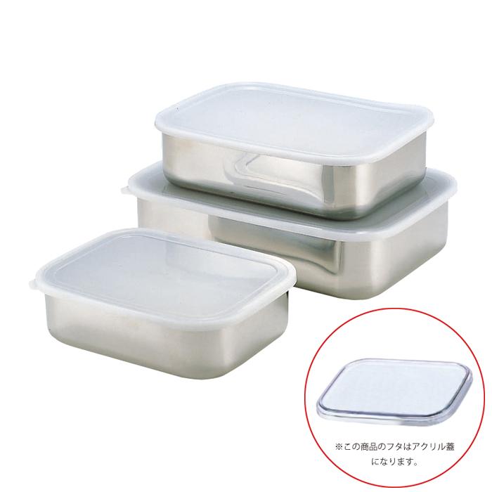 抗菌キッチンバット 大 (アクリル蓋付):厨房良品 店