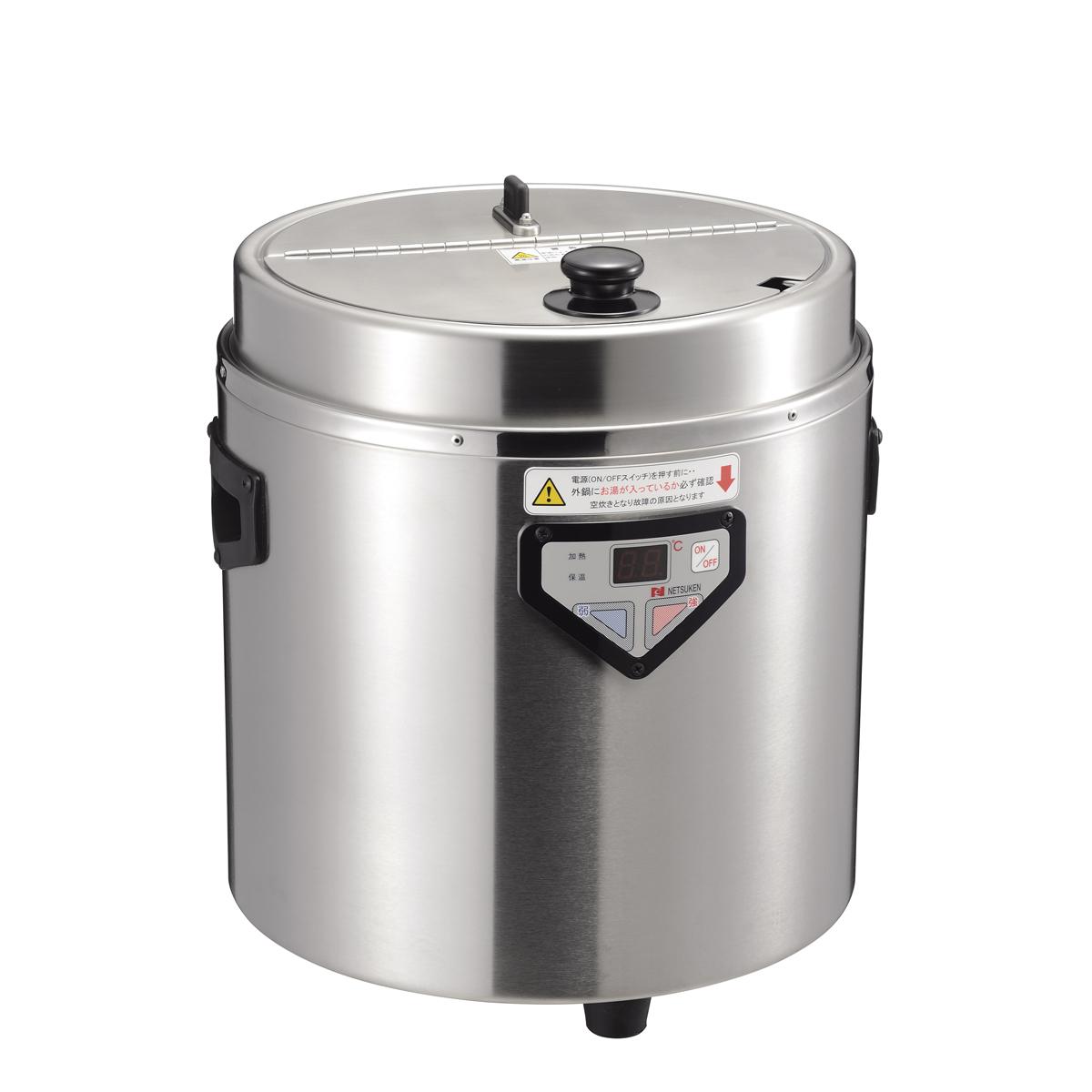 熱研 スープウォーマー エバーホット12L NMW-128