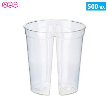 ハニー [500個入]プラスチックカップ カップ&カップ [500個入]