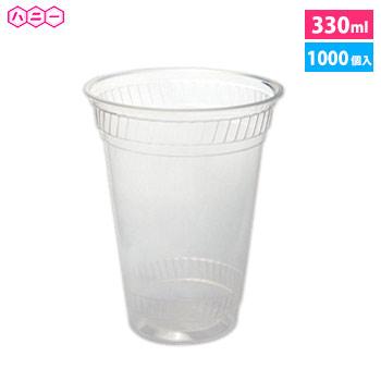 ハニー [1000個入]プラスチックカップ CIP-332D 飲料コップ(11オンス) [1000個入]