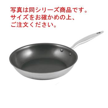 3PLY IH PRO フライパン(ノンスティック)36cm【フライパン】【電磁調理器対応】【IH対応】【IHフライパン】【業務用フライパン】【業務用】