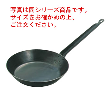 キング 鉄 フライパン 38cm【フライパン】【鉄フライパン】【鉄製】【電磁調理器対応】【IH対応】【業務用フライパン】【業務用】