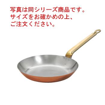 銅 フライパン 27cm 丸型【フライパン】【SW】【銅フライパン】【銅製】【業務用フライパン】【業務用】
