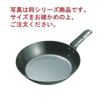 キング 鉄 オーブンレンジ用 フライパン 45cm【フライパン】【鉄フライパン】【鉄製】【電磁調理器対応】【IH対応】【業務用フライパン】【業務用】【オーブンレンジ用】