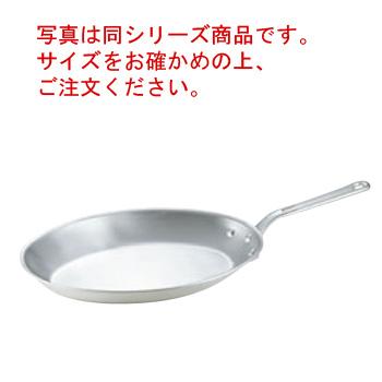 アルミ キング オーバルフライパン 41cm【フライパン】【オーバルパン】【アルミフライパン】【アルミ製】【業務用フライパン】【業務用】