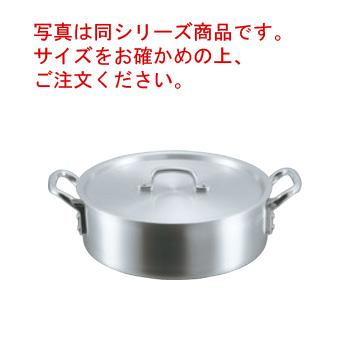 EBM アルミ S型 外輪鍋 33cm【外輪鍋】【アルミ外輪鍋】【アルミ鍋】【両手鍋】【業務用鍋】【業務用アルミ鍋】【業務用】