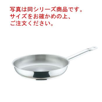 モービル プロイノックス フライパン 5843-24cm【フライパン】【ステンレスパン】【MAUVIEL】【PRO-INOX】【電磁調理器対応】【IH対応】【ステンレス製】
