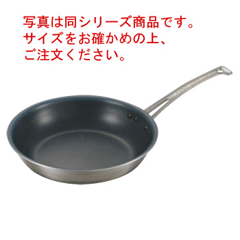 キングフロン ステンキャストハンドル フライパン 18cm【フライパン】【ステンレスパン】【キングフロン】【電磁調理器対応】【IH対応】【ステンレス製】