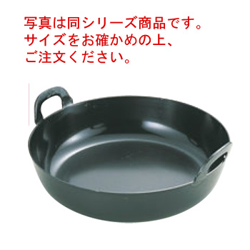 EBM 鉄 プレス 厚板 揚鍋 48cm(板厚3.2mm)【揚げ鍋】【天ぷら鍋】【天麩羅鍋】【鉄鍋】【鉄製揚鍋】【業務用】