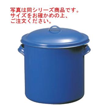 ホーロータンク 33cm【ホーロータンク】【キッチンポット】【調味料入れ】【業務用保存容器】【電磁調理器対応】【IH対応】【丸型キッチンポット】【業務用キッチンポット】【業務用】