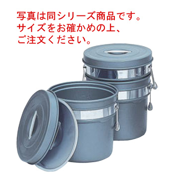 アルマイト 段付二重食缶(内外超硬質ハードコート)249-H 14L【キッチンポット】【給食缶】【業務用】