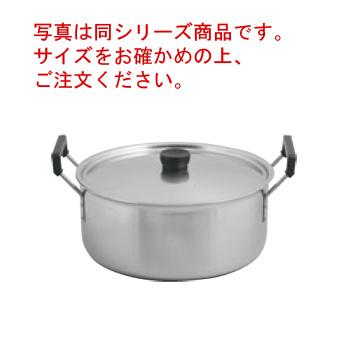 三層鋼クラッド 実用鍋 30cm【両手鍋】【実用鍋】【電磁調理器対応】【IH対応】【業務用鍋】【業務用】
