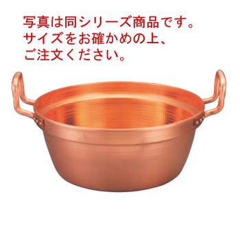 EBM 銅 段付鍋 錫引きなし 36cm【料理鍋】【両手鍋】【銅鍋】【銅製】【段付鍋】【業務用鍋】【業務用】