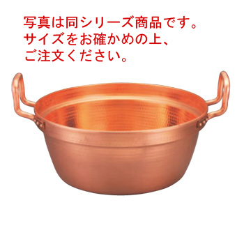 EBM 銅 段付鍋 錫引きなし 39cm【料理鍋】【両手鍋】【銅鍋】【銅製】【段付鍋】【業務用鍋】【業務用】