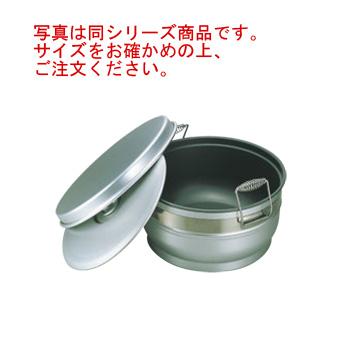 アルマイト スミフロン 二重食缶(お枢型)264-B 10L【保存容器】【スミフロン食缶】【アルマイト食缶】【業務用】
