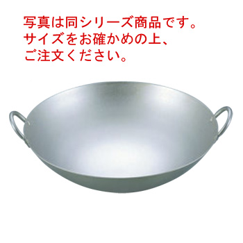 EBM 純チタン 超軽量 中華両手鍋 42cm【中華鍋】【チタン鍋】【チタン製中華鍋】【業務用】