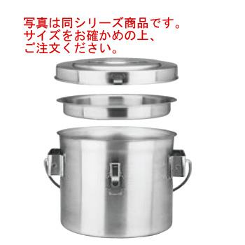 サーモス 18-8 保温食缶 シャトルドラム GBC-04(内フタ式)【キッチンポット】【保存容器】【ステンレス製】【ステンレスポット】【密閉容器】【業務用】