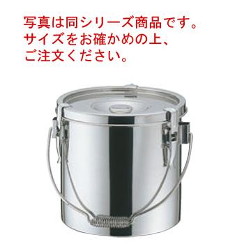 18-8 厚底 給食缶 33cm(両手)27.0L【キッチンポット】【保存容器】【密閉容器】【業務用】
