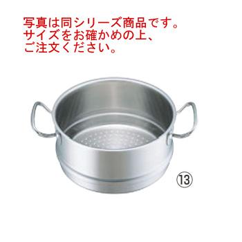 フィスラー スチーマー 20cm 83-773-20【スチーマー】【フィスラー】【ニュープロコレクション】【鍋】【蒸し器】【キッチン用品】
