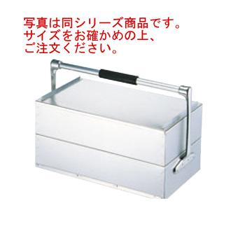 アルミ 関西式 出前箱 二段式 小【出前箱】【岡持ち】