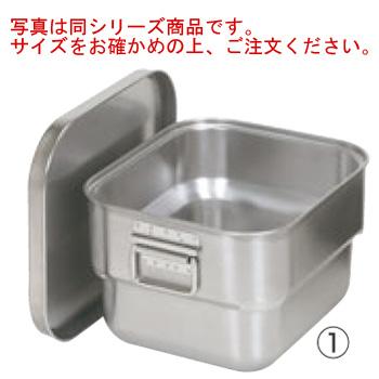 ステンマイルドボックスS SMB-10【代引き不可】【食缶】【バット】
