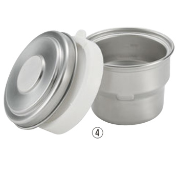 ステンマイルドボックスミニ ホワイト SMB-MIN【食缶】【バット】