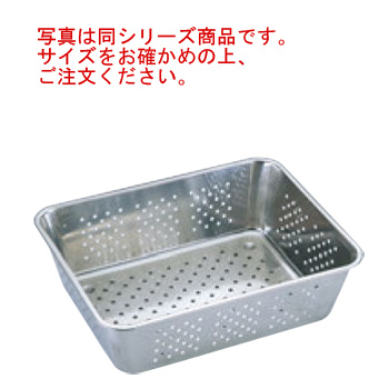 UK 18-8 野菜水切りバット 6枚取【業務用】【ステンレスバット】
