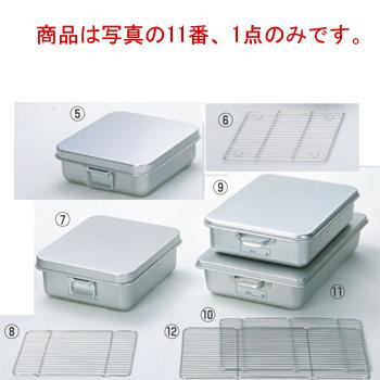 アルマイト 天ぷら入 B型(蓋付)252(515×315)【食缶】【バット】