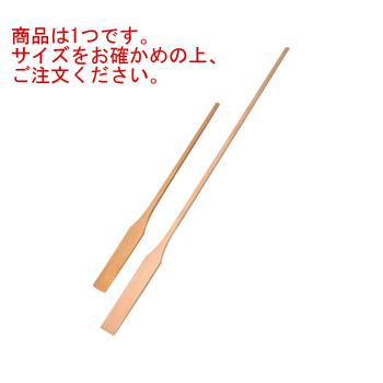 木製 テンパンサシ(樫材)210cm【代引き不可】