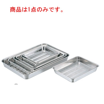 クローバー 18-8 水切バット 2枚取【業務用】【ステンレスバット】