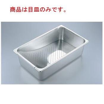 イージーミキシングプレート(1/1×H100)専用 目皿のみ