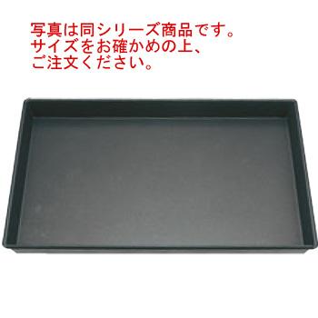 アルミ ノンスティック 天板 8枚取 430×335×40【天板】【ベーキング天板】