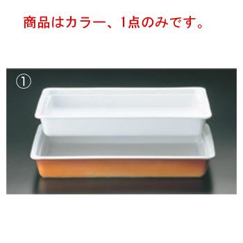ロイヤル ガストロノームパン No.625 1/1 H70mm カラー【業務用】【ROYALE】【フードパン】