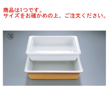 バレンチナ オーブンウェア ガストロノームパン 2/3 H65mm ホワイト【業務用】【フードパン】