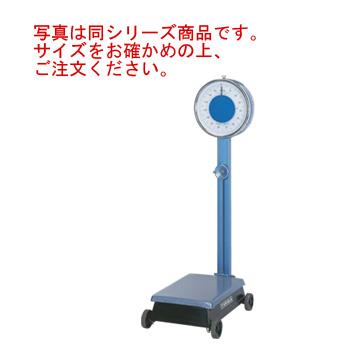 D型 自動台秤(車付)D-150 150kg【代引き不可】【はかり】【台はかり】【台車付】【業務用】