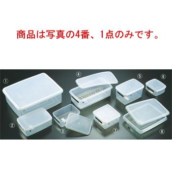 EBM-19-0554-06-001 ラストロ フレッシュキーパー B-321 [並行輸入品] M 保存容器 タッパー 密閉容器 密封容器 フードボックス お気にいる フードコンテナ ラストロウェア キッチン用品 食品保存 厨房用品