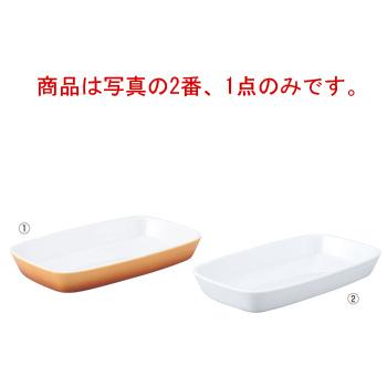 シェーンバルド 角型 グラタン皿 9148433(1011-33)白【オーブンウェア】【ベーキングウェア】【ベイキングウェア】【スクエア型】【SCHONWALD】【耐熱容器】【厨房用品】【キッチン用品】