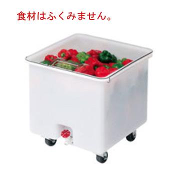 キャンブロ カムクリスパー(野菜容器)CC32(148)【代引き不可】【野菜かご】【材料保管】【運搬容器】【水切り】【CAMBRO】【業務用】【厨房用品】【キッチン用品】