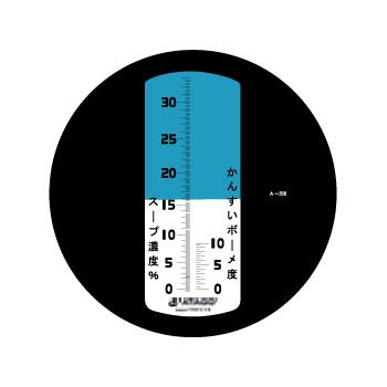 濃度計 MASTER-ラーメンα 自動補正式 手持屈折計【デジタル測定機器】【糖度計】【アタゴ】【ATAGO】【業務用】【厨房用品】