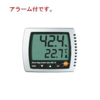 卓上式温湿度計(アラーム付)Testo608-H2【テストー】【温度計】【湿度計】【計量器】【thermometer】